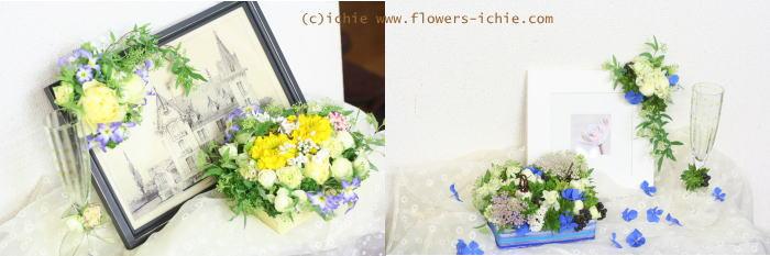 3月のレッスン リングピロー・ウェルカムボード・シャンパングラス装花 その1_a0042928_19215025.jpg