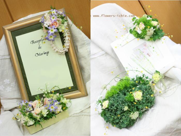 3月のレッスン リングピロー・ウェルカムボード・シャンパングラス装花 その1_a0042928_1922175.jpg