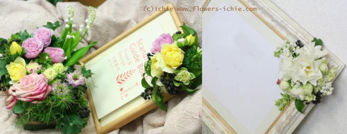 3月のレッスン リングピロー・ウェルカムボード・シャンパングラス装花 その2_a0042928_19234532.jpg