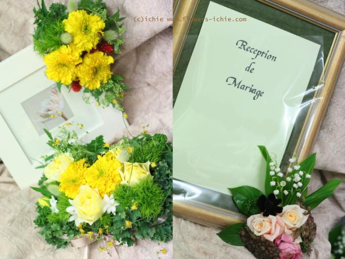 3月のレッスン リングピロー・ウェルカムボード・シャンパングラス装花 その2_a0042928_19235482.jpg