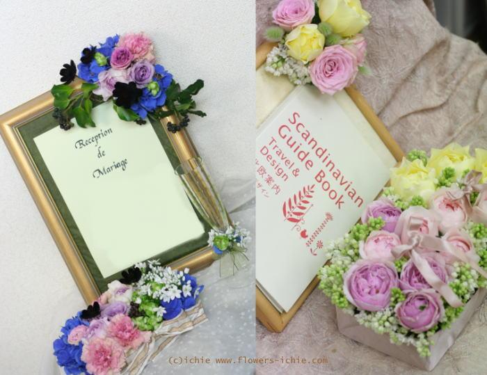 3月のレッスン リングピロー・ウェルカムボード・シャンパングラス装花 その2_a0042928_19242726.jpg