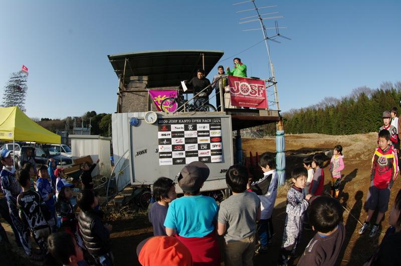 2009JOSF緑山関東オープンレースVOL11:コース外の風景〜ギョニソー再び..._b0065730_11594280.jpg