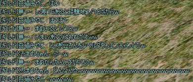 d0054830_17295011.jpg