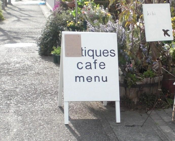menuさんでの1日。_c0168433_0231452.jpg