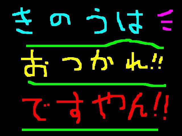 f0056935_19362784.jpg