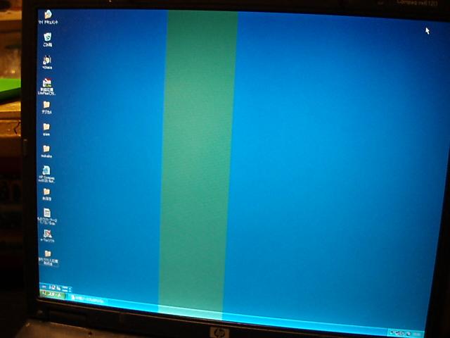 またまたhpノートの液晶が逝く_c0010936_233217.jpg