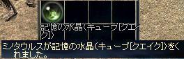 f0140642_12203138.jpg
