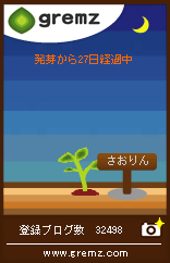 c0141448_1565075.jpg