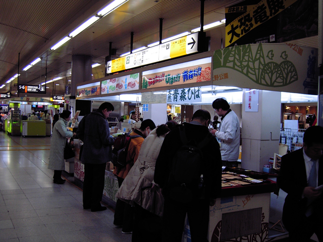 上野スナップ_f0135451_1745890.jpg