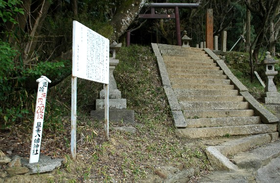 和歌山の神社_b0093754_23383251.jpg