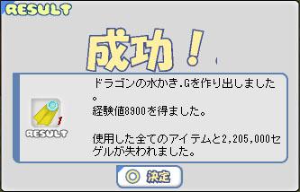 b0128157_0332026.jpg