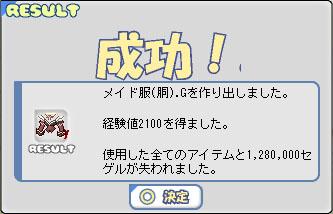b0128157_0333438.jpg