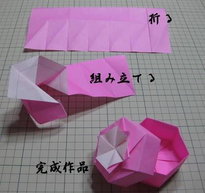 b0004459_2311663.jpg