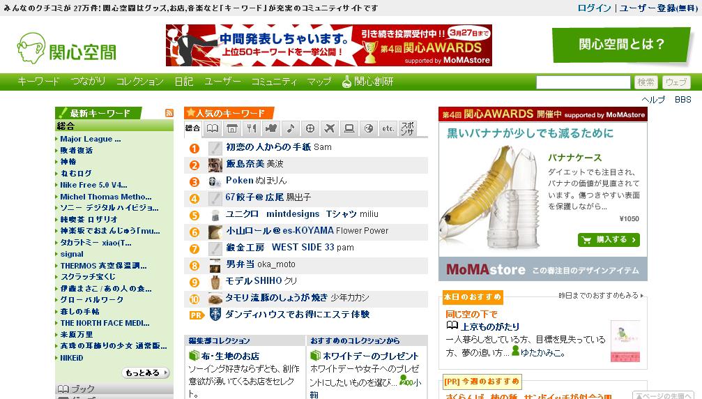 [雑]バナナケース_f0002759_1222919.jpg