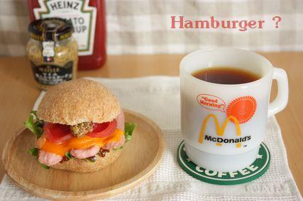 ハンバーガー ? :)_e0173666_18565871.jpg