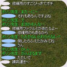b0162067_1133231.jpg