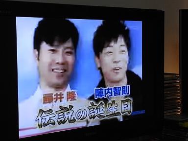 日本のテレビ番組が_e0155771_1291275.jpg