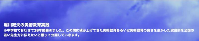 b0068572_2040281.jpg