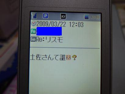b0018773_21532168.jpg