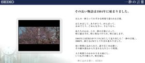 b0034381_9244611.jpg