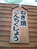 b0055385_13211694.jpg