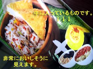 我が家で試食~洒落たタイ米の巻き_f0144385_1781437.jpg