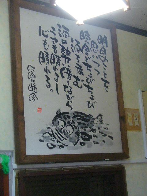 桜の春。九州はいよいよ桜の本番へ。_c0061686_725642.jpg