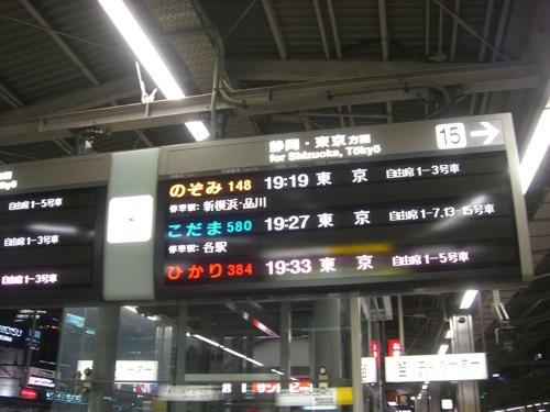 伊勢神宮 その10 (名古屋へ そして帰京)_f0059796_189047.jpg