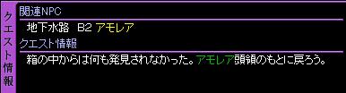 c0081097_0553838.jpg