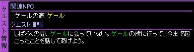 c0081097_0571017.jpg
