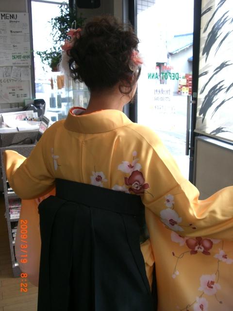 袴のセット_e0150006_20271818.jpg