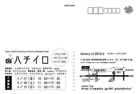 f0064507_1361364.jpg