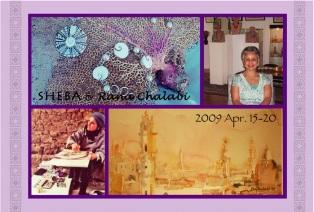 展覧会■09/4/15-20 SHEBA JEWELRY & Rana Chalabi_e0091712_12233411.jpg