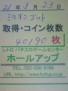 f0065228_2019664.jpg