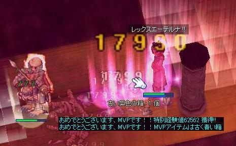 f0132029_20564373.jpg