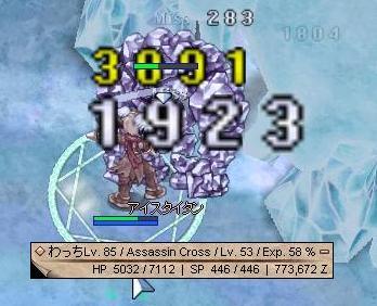f0132029_21312792.jpg