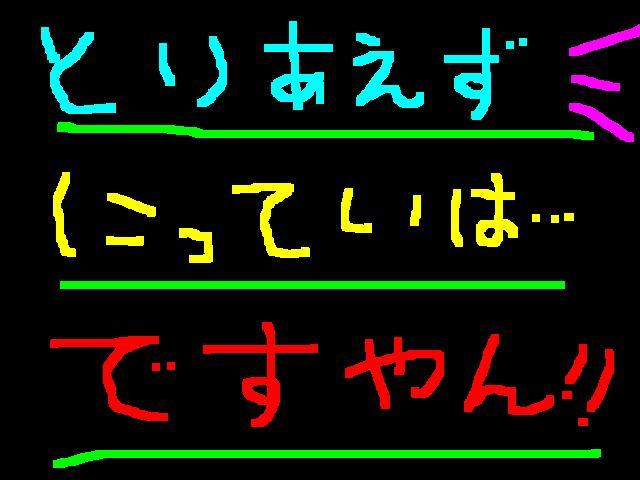 f0056935_20323950.jpg