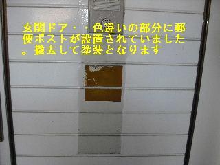 f0031037_20395594.jpg