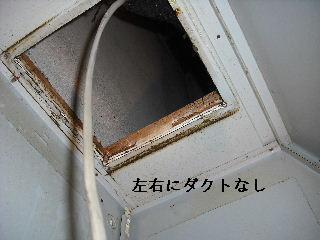 f0031037_2041624.jpg