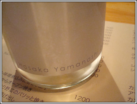 ボーペイサージュ / hosaka「   」(no name) 2008_c0140044_17282247.jpg