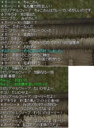 f0108346_2012968.jpg