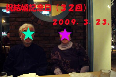 d0070047_1658248.jpg