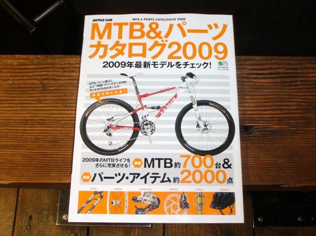 MTB&パーツ カタログ2009_e0132852_17444929.jpg