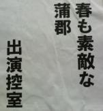 f0088753_7293639.jpg