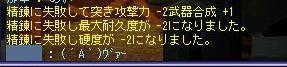 f0032156_7272241.jpg