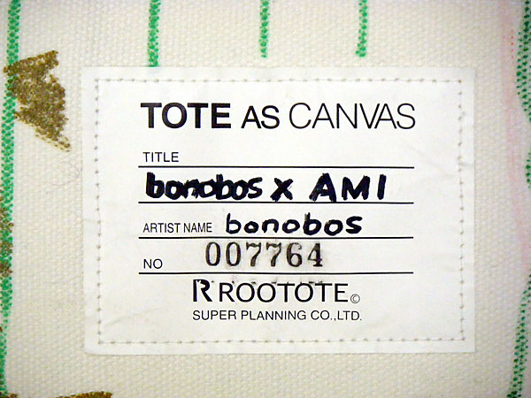 TOTE AS CANVAS Charity Event_f0197258_2105541.jpg
