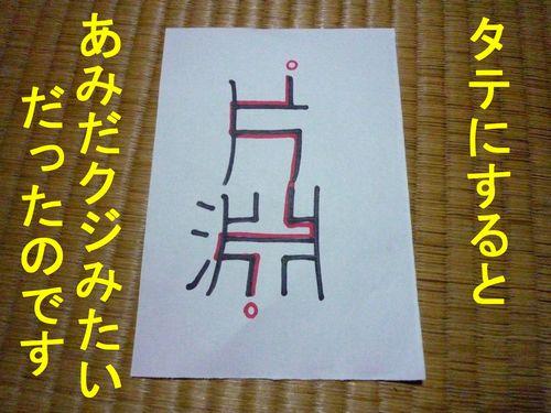 c0175759_184542100.jpg