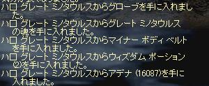 c0020762_11145540.jpg