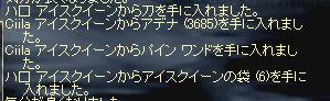 c0020762_11151014.jpg