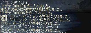 c0020762_11151760.jpg